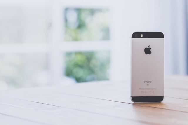iPhoneの魅力